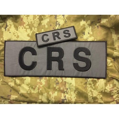 Bandeaux CRS basse visibilité